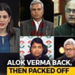 Alok Verma Removed As CBI Chief: Transfer Justified?