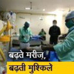 रवीश कुमार का प्राइम टाइम: कोरोना से बीमार होती दुनिया