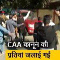 रवीश कुमार का प्राइम टाइम: CAA के खिलाफ असम के सीएम को दिखाए गए काले झंडे