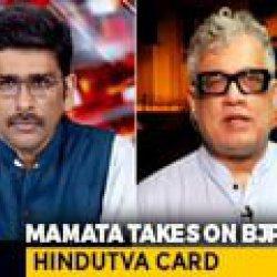 Chief Minister's Rebuttal To BJP's Polarisation: Trinamool MP On Mamata Banerjee's Temple Visit