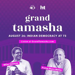 Pratap Bhanu Mehta on Indian Democracy at 73