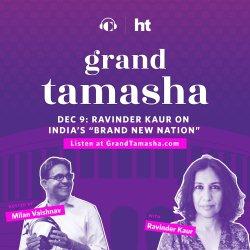 "Ravinder Kaur on India's ""Brand New Nation"""
