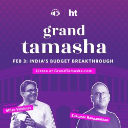 Sukumar Ranganathan on India's Budget Breakthrough