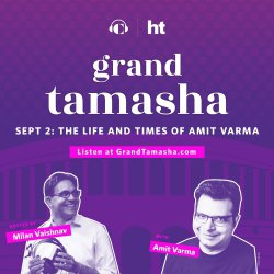 The Life and Times of Amit Varma