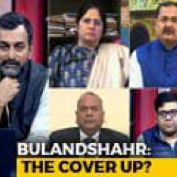 Truth vs Hype: The Bulandshahr Conspiracy