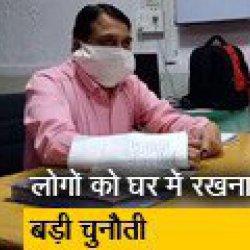 जबलपुर के अस्पताल में सुविधा की कमी, डॉक्टरों के पास नहीं है मास्क