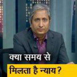 रवीश कुमार का प्राइम टाइम : पावर, पवार और संविधान दिवस का त्योहार