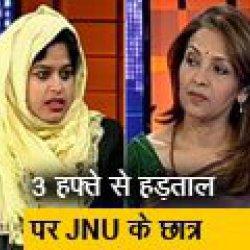 प्राइम टाइम: गरीब वर्ग के छात्र JNU में उच्च शिक्षा कैसे लेंगे?