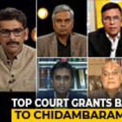 What Will The P Chidambaram Narrative Now Be? Political Victim Or Corruption Accused?