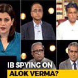 Are India's Agencies Political Tools Or Can They Be Trusted?