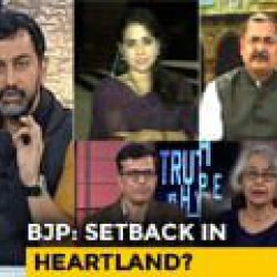 BJP Loses 3 States: Lessons From The Debacle
