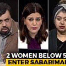 'Purification' By Sabarimala Priests: 'Untouchability' Against Women?