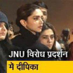 रवीश कुमार का प्राइम टाइम: समर्थन देने JNU पहुंची दीपिका पादुकोण