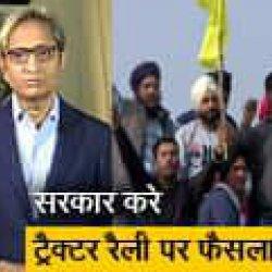 रवीश कुमार का प्राइम टाइम : रैली, विरोध-प्रदर्शन रोकने के लिए कोर्ट का रुख करना कितना जायज?