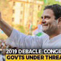Congress In Crisis: After Rahul Gandhi, Who?