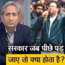 रवीश कुमार का प्राइम टाइम : टार्गेट डॉ. क़ाफ़िल ख़ान और कन्हैया के क़ाफ़िले पर हमला