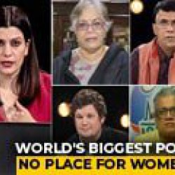 No Place For Women In World's Biggest Election?