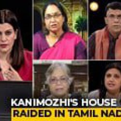 DMK Leader Kanimozhi's House Raided In Tuticorin