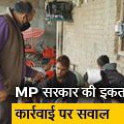 रवीश कुमार का प्राइम टाइम : क्या आरोपियों का धर्म देखकर कार्रवाई कर रही है मध्यप्रदेश सरकार?