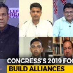 Key Congress Meet: All About Alliances