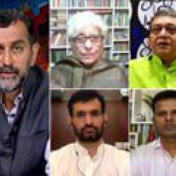Mamata Banerjee Sets Up Panel To Investigate Pegasus Scandal