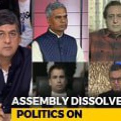 Jammu And Kashmir Crisis: Dissolved Assembly, Uncertain Future
