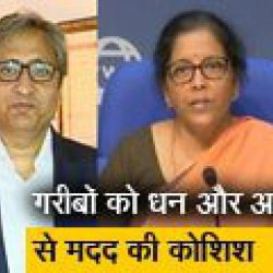 रवीश कुमार का प्राइम टाइम:  पैदल चलते मज़दूरों के लिए जागी सरकार, डॉक्टर परेशान