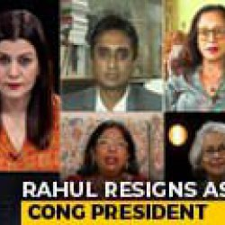 Rahul Gandhi Quits As Party President, What Is Next For Congress?