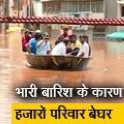 रवीश कुमार का प्राइम टाइम: महाराष्ट्र में बाढ़ से भारी तबाही, अब तक 200 से ज्यादा लोगों की मौत