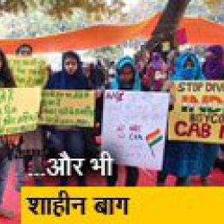 रवीश कुमार का प्राइम टाइम: प्रयागराज में शाहीन बाग जैसा विरोध प्रदर्शन