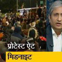 Protest At Midnight: विकलांग दिवस पर क्यों इच्छा मृत्यु की मांग कर रहे हैं विकलांग उम्मीदवार?