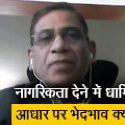 रवीश कुमार का प्राइम टाइम: फैजान मुस्तफा ने बताया नागरिकता संशोधन बिल को लेकर क्या आशंकाएं हैं
