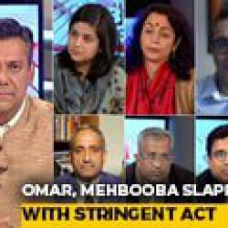 Omar Abdullah, Mehbooba Mufti Slapped With PSA: Violation Of Democracy Or Essential For 'Normalcy'?