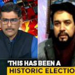 Anurag Thakur On Kashmir's First Election After Loss of Special Status