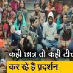 रवीश कुमार का प्राइम टाइम: मध्य प्रदेश में 'अतिथि विद्वान' तो गुजरात में 'छात्र' सड़कों पर उतरे