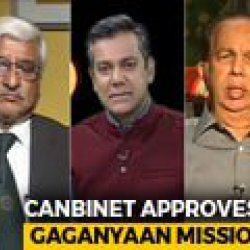 Is Rs 10,000 Crore Gaganyaan Mission Worth It?