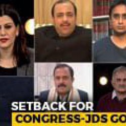 Is Karnataka's Congress-JD(S) Coalition In Trouble After 2 Independents Quit?
