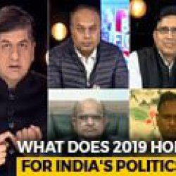 Will India Have A New Prime Minister In 2019?