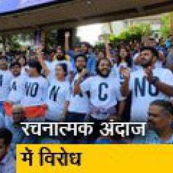 रवीश कुमार का प्राइम टाइम: CAA के खिलाफ केरल सरकार सुप्रीम कोर्ट में