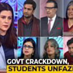 Are Students The New Opposition?