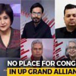 UP's Grand Alliance Taking Shape?