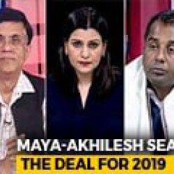 Akhilesh Yadav-Mayawati Alliance: Will It Be A Game-Changer?