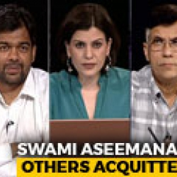 Mecca Masjid Case: All Accused Acquitted