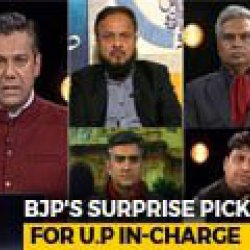 Gordhan Zadaphia Made BJP's 2019 UP In-Charge: Will Hindutva Define BJP's Campaign?