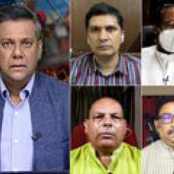 Can Mamata Banerjee Bridge The Opposition Divide?