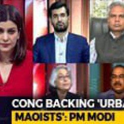 Does Dissent Make You An 'Urban Naxal'?