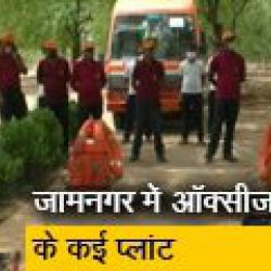 Prime Time: गुजरात में चक्रवात ताउते से ऑक्सीजन प्लांटों को बचाने की जद्दोजहद