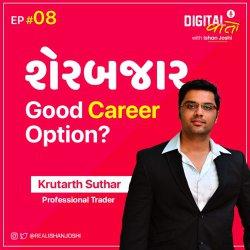 Gujju Android Developer becomes Professional Trader Ft. Krutarth Suthar | Ep. #08