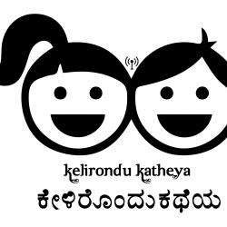 Ep60 -  ಮಾಯಾ ತಮಟೆ - ನೈಜೆರಿಯಾದ ಜನಪದ ಕತೆ