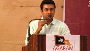 சூர்யாவின் அகரம் ஃபவுண்டேஷன் | Suryavin Agaram Foundation